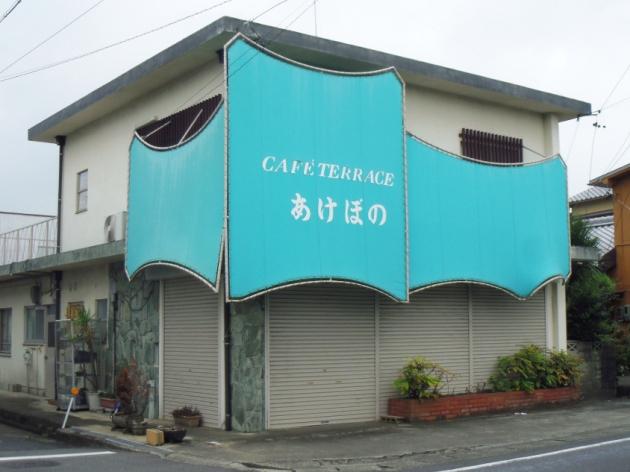 Akebono02