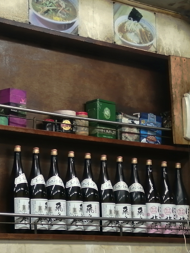 Gifu04