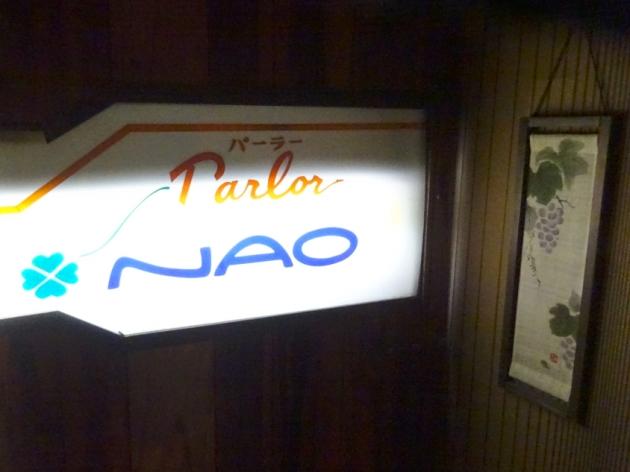 Nao04