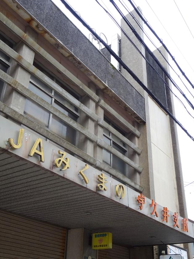 Ja02_20200118021901
